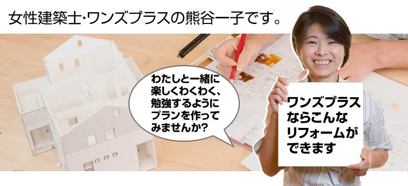 わたしと一緒に 楽しくわくわく、 勉強するように プランを作って みませんか?